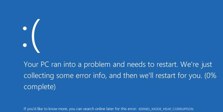 Blue screen heap corruption error in kernel mode