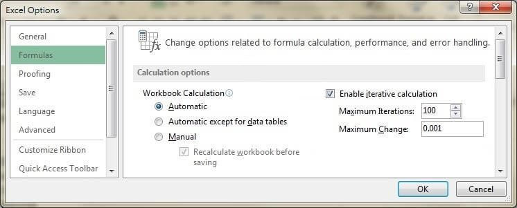 To solve a circular reference error in Microsoft Excel